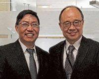Antonio Yeh (izq.), representante de la Oficina Comercial de Taiwán en Colombia y Domingo Cha, su director.